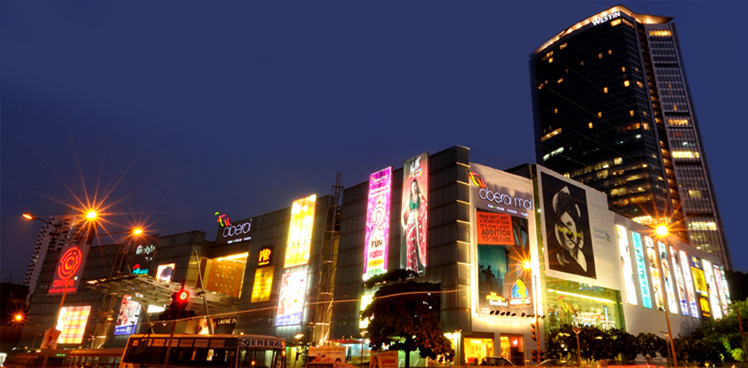 Mall: Shopping Mall: Goregaon (E): 6